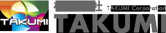 リハビリデイサービスnagomi、運動発達支援スタジオUNIMOを事業展開する株式会社TAKUMIでは求人募集中です。|お問い合わせ|株式会社TAKUMI