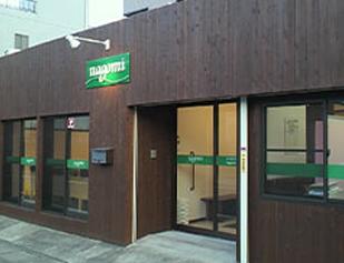 武蔵新城店